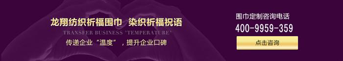 龙翔体育万博app下载专业定制企业年会体育万博app下载