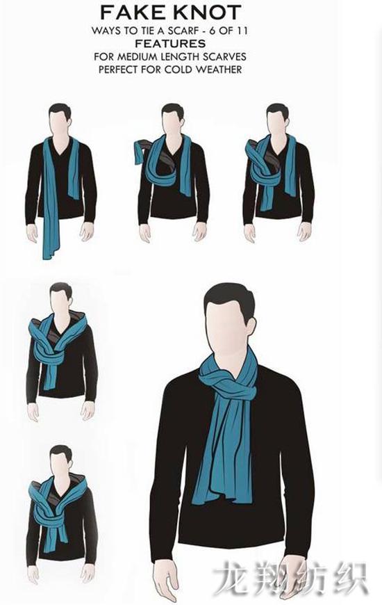 男士围巾的各种围法图解
