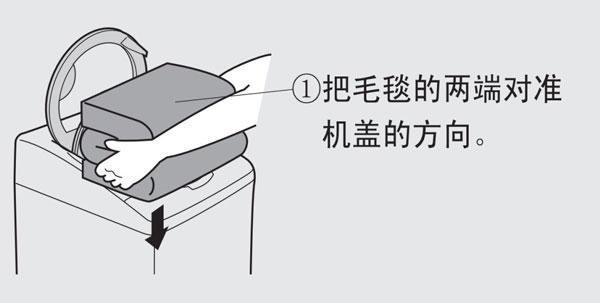 洗涤物较难放置时请使用以下方法