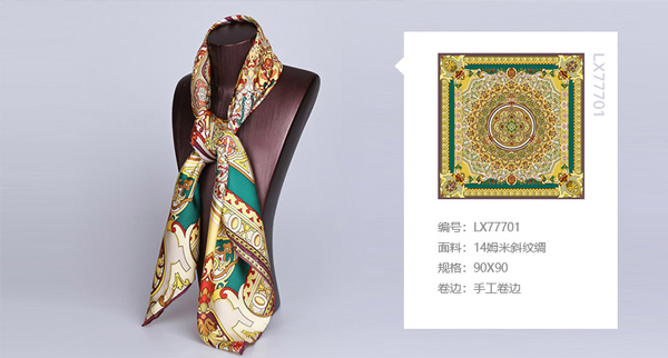龙翔纺织丝巾