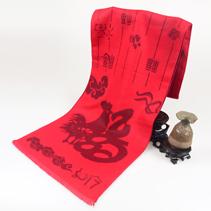 鸡年福字红围巾